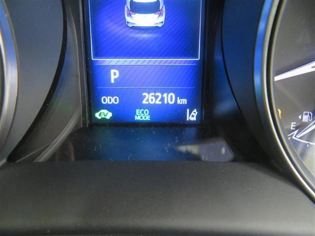 S LEDパッケージ LEDヘッド ETC スマートキー 衝突回避支援ブレーキ アルミ オートクルーズコントロール 記録簿(17枚目)