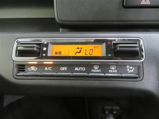 ハイブリッドFX リミテッド レーダーブレーキサポート キーレス AAC アルミ スマートキー アイドリングストップ 盗難防止システム ABS パワステ パワーウィンドウ ESC(9枚目)
