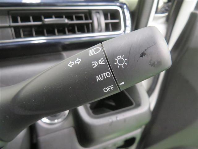 ハイブリッドFX リミテッド レーダーブレーキサポート キーレス AAC アルミ スマートキー アイドリングストップ 盗難防止システム ABS パワステ パワーウィンドウ ESC(11枚目)