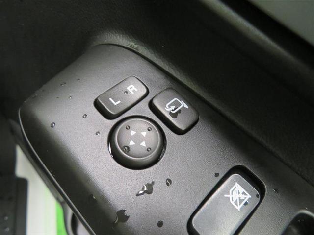 ハイブリッドFX リミテッド レーダーブレーキサポート キーレス AAC アルミ スマートキー アイドリングストップ 盗難防止システム ABS パワステ パワーウィンドウ ESC(14枚目)