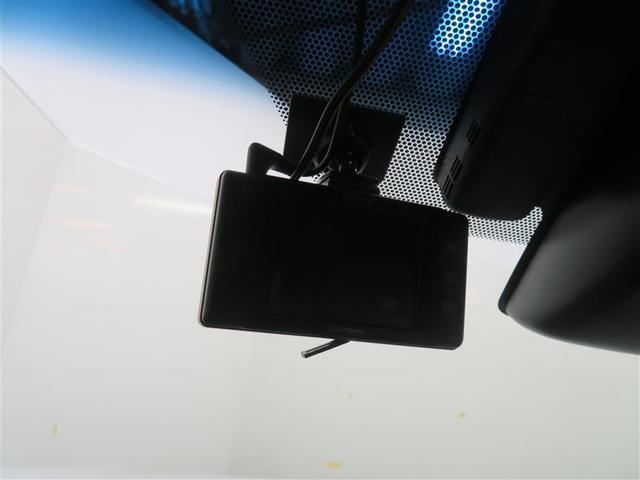 プログレス メタル アンド レザーパッケージ レザー ETC フルセグTV スマートキ- ドラレコ 衝突回避支援 LED アルミホイール バックモニター メモリーナビ 記録簿(13枚目)