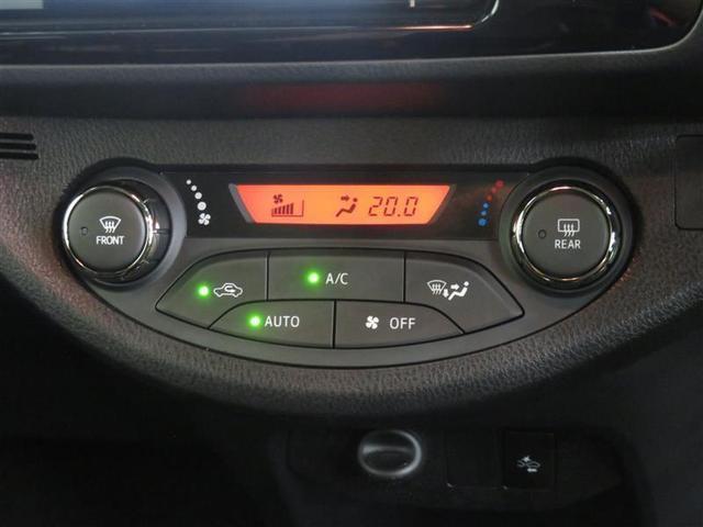GRスポーツ ナビTV ETC メモリーナビ スマートキー CD サポカー フルセグTV LEDヘッドライト イモビライザー キーレス AW(11枚目)
