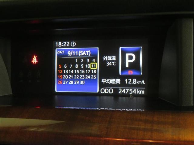 カスタムG-T Bカメ TVナビ エアロ アルミ 衝突軽減 盗難防止システム フルセグTV クルーズコントロール ETC アイドリングストップ メモリーナビ キーレス ABS CD スマキ 両パワースライドドア(17枚目)