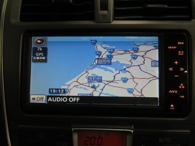 S AW キーレス Bカメラ CD ETC DVD HID ナビTV スマートキー HDDナビ 盗難防止システム 記録簿 ABS クルーズC ワTV オートエアコン パワステ(9枚目)