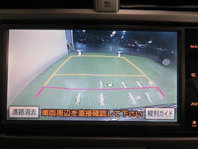 S AW キーレス Bカメラ CD ETC DVD HID ナビTV スマートキー HDDナビ 盗難防止システム 記録簿 ABS クルーズC ワTV オートエアコン パワステ(10枚目)