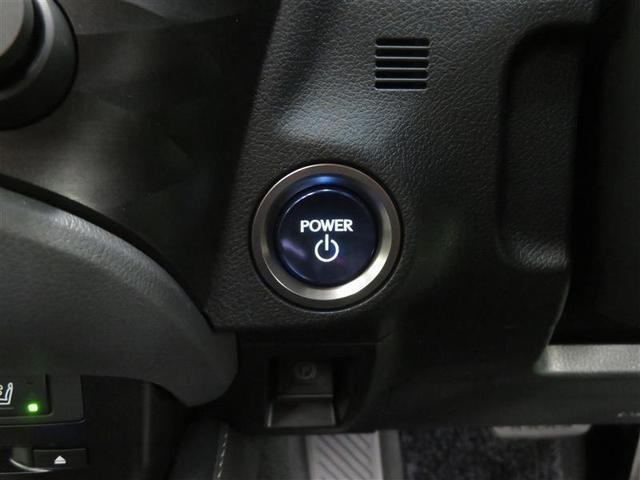 ES300h バージョンL 純正12.3インチメモリーナビ パノラミックビューモニター フルセグ レクサスセーフティシステム+ シートエアコン ムーンルーフ ETC パワーシート(16枚目)