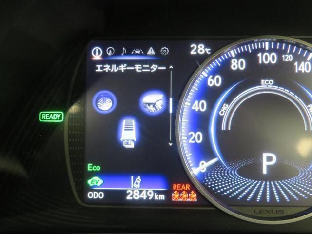 ES300h バージョンL 純正12.3インチメモリーナビ パノラミックビューモニター フルセグ レクサスセーフティシステム+ シートエアコン ムーンルーフ ETC パワーシート(21枚目)