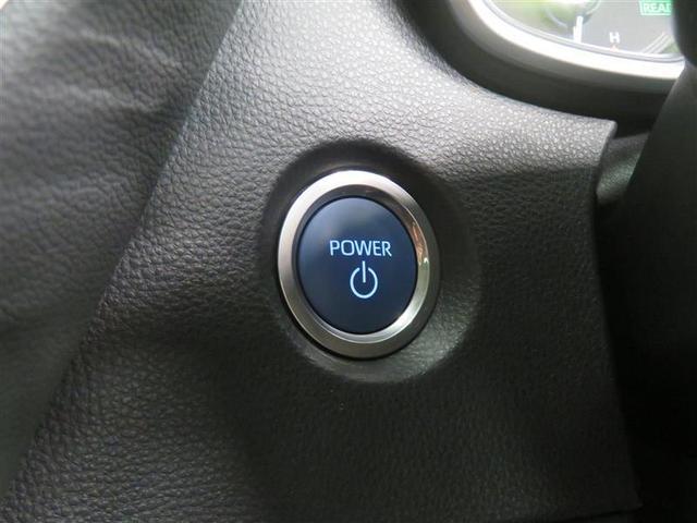 ハイブリッド S LEDライト ETC ナビ メモリーナビ スマートキー ドライブレコーダー AW サポカー バックモニター オートクルーズ ABS(14枚目)