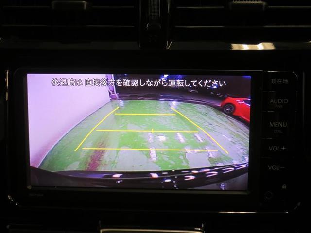 G Bモニター ワンセグTV ABS オートエアコン ナビTV スマートキー メモリーナビ CD 盗難防止システム パワステ キーフリー Wエアバッグ(10枚目)