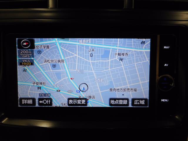 トヨタ プリウスアルファ G 純正HDDナビ フルセグテレビ バックカメラ 1年保証