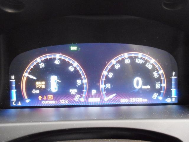 トヨタ クラウンハイブリッド スタンダードパッケージ 純正HDDナビ フルセグ 1年保証