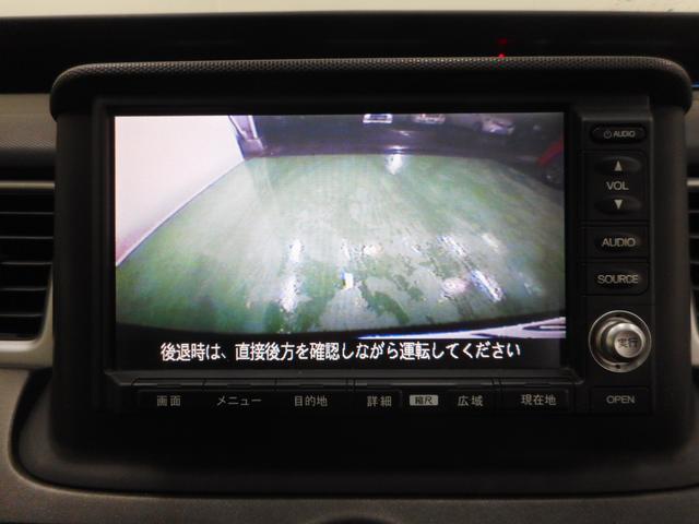 ホンダ ステップワゴン スパーダS Z HDDナビパッケージ バックカメラ 1年保証