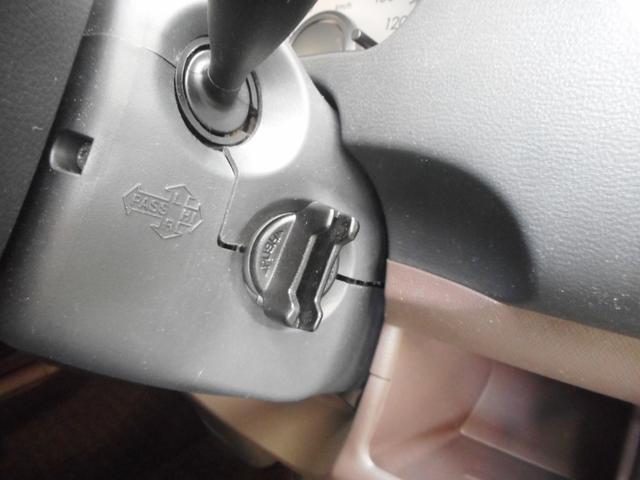 日産 モコ E ショコラティエ エアロスタイル キーフリーS 1年保証