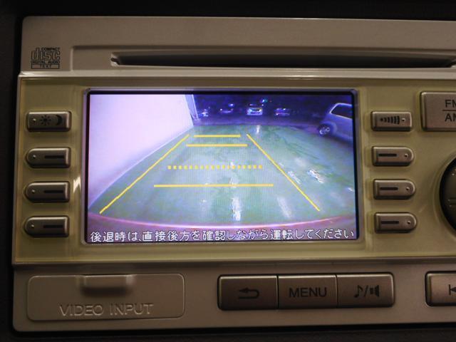 ホンダ ライフ パステル Bカメラ付CDプレーヤー HIDライト 1年保証