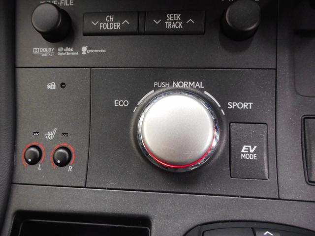 レクサス CT CT200h バージョンC 純正HDDナビ ETC 1年保証