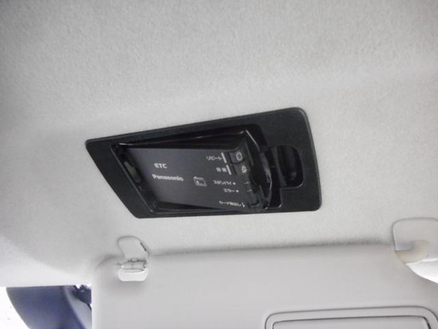 マツダ デミオ 13C-V ETC キーレス 1年保証