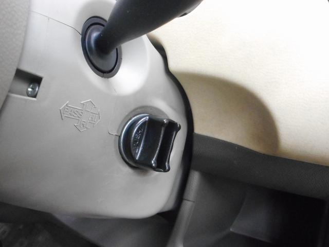 日産 モコ G ターボ キーフリーシステム 1年保証