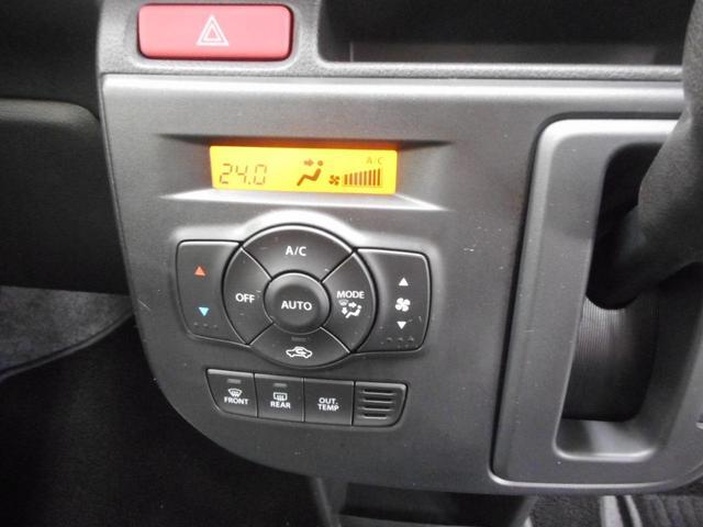 スズキ アルト X レーダーブレーキサポート アイドリングストップ 1年保証
