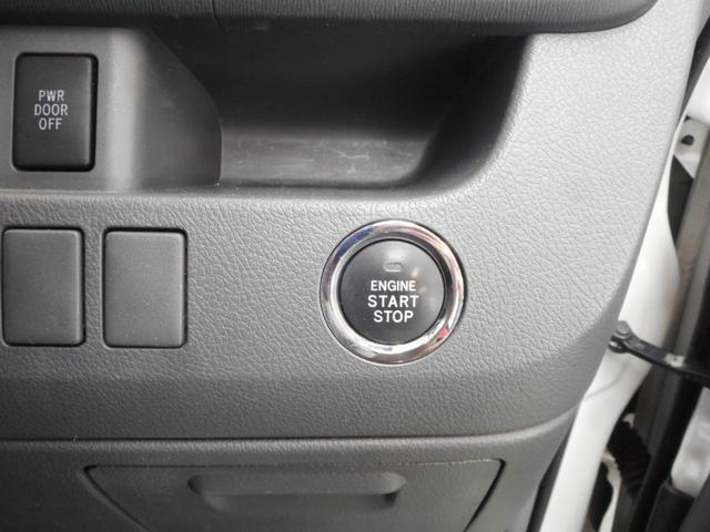 トヨタ ヴォクシー ZS煌 HDDナビ フルセグTV Bカメラ ETC 1年保証