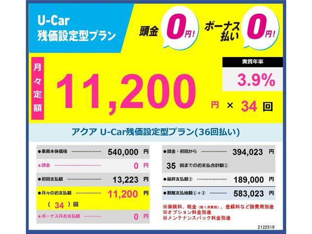 トヨタ アクア S メモリーナビ 地デジテレビ ETC キーレス 1年保証