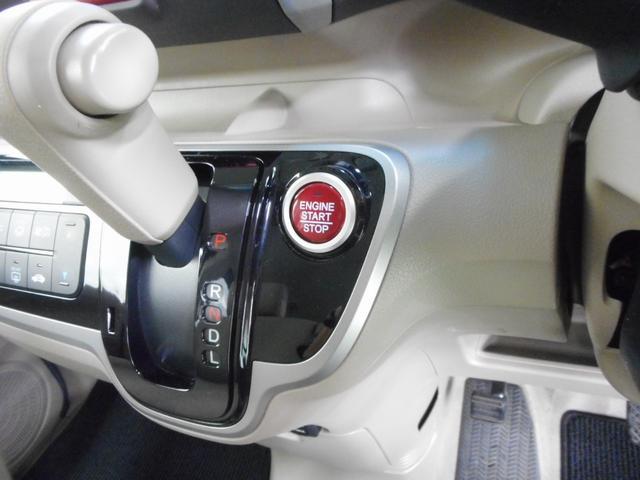 ホンダ N BOX G・Lパッケージ メモリーナビ Bカメラ ETC 1年保証