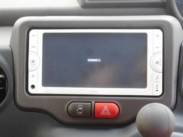 トヨタ ポルテ F 純正メモリーナビ Bカメラ パワースライドドア 1年保証
