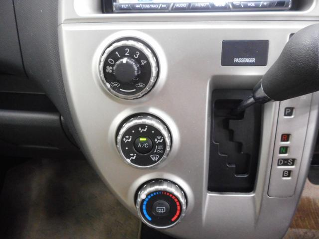 トヨタ ラクティス ウェルキャブ 福祉車輌 車イス仕様スロープタイプ 1年保証