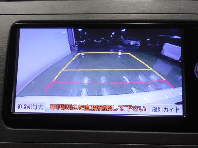 トヨタ プリウス S 純メモリーナビ Bカメラ ETC HIDライト 1年保証