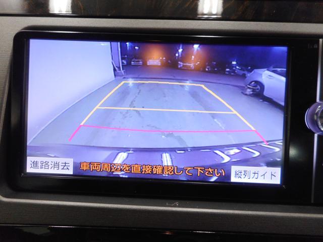 Sマイコーデ フルセグ メモリーナビ バックカメラ 1年保証(12枚目)