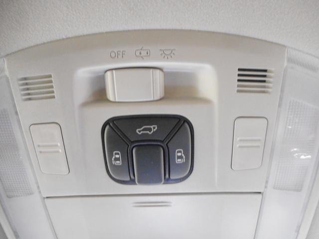 240S Cパッケージ 純正HDDナビ フルセグ 1年保証(17枚目)