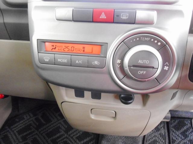 快適・便利なオートエアコンはボタン一つで車内を設定温度に自動で調整してくれます♪見た目もスマートでオシャレな充実装備です。