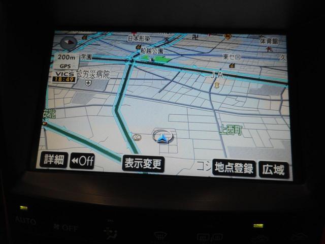 IS250 バージョンS 純正HDDナビ Bカメラ 1年保証(7枚目)
