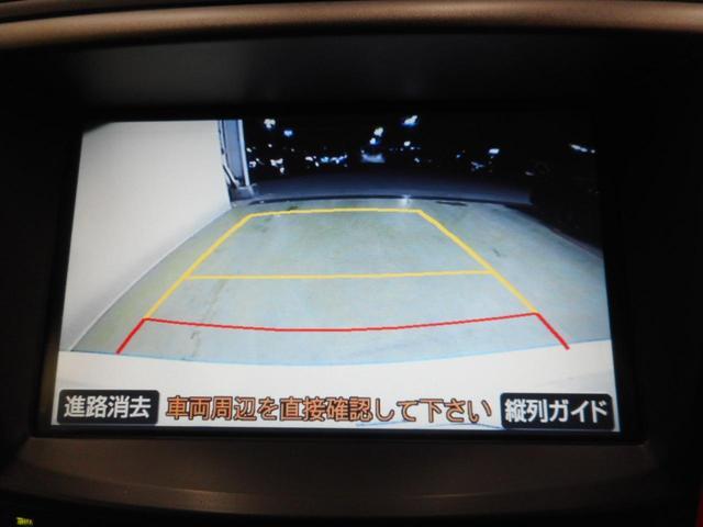 IS250 バージョンS 純正HDDナビ Bカメラ 1年保証(8枚目)