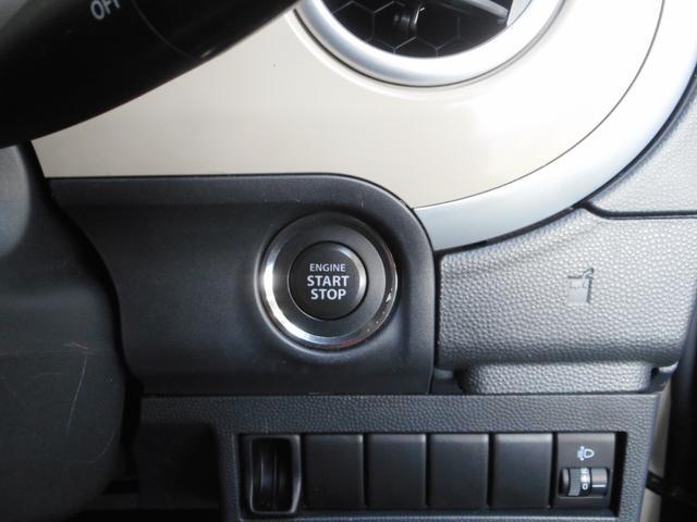 一度使ったら手放せないスマートキーを装備☆プッシュボタン一つでエンジン始動が可能。鍵をバッグに入れっぱなしでもドアロックの開閉も可能です。