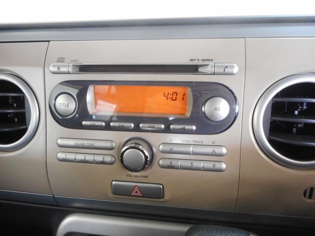 ドライブの必須アイテム☆CDオーディオを装備。お気に入りのCDを聞きながらドライブを楽しんで下さい。