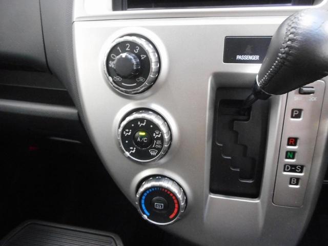 G 助手席リフトアップシート車 Aタイプ ETC 1年保証(9枚目)