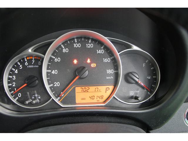 G 4WD フルセグ メモリーナビ バックカメラ 1年保証(7枚目)