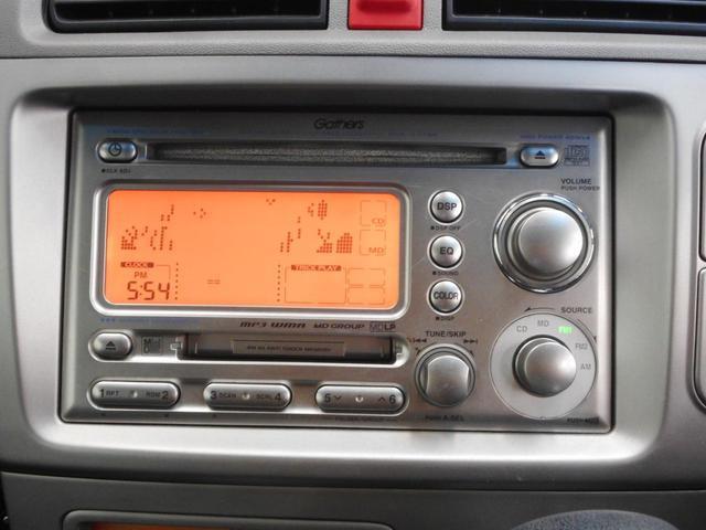 純正CD・MDデッキがついています。お気に入りの音楽を聴きながら、毎日のドライビングを楽しんでくださいね♪