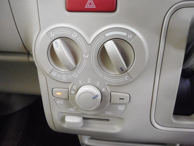 操作がカンタンで使いやすいマニュアルエアコンです!