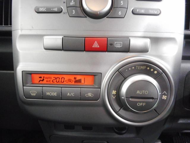 カスタムXリミテッド スマートキー HIDライト 1年保証(9枚目)