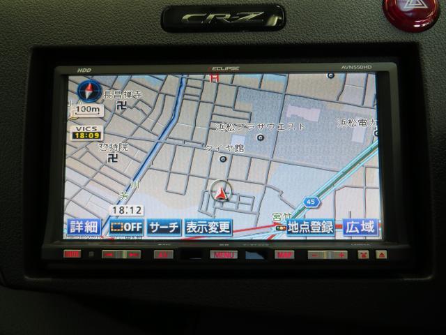 αブラックレーベル HDDナビ 地デジ ETC 1年保証(7枚目)