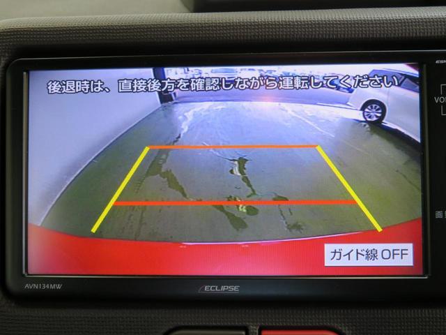 G メモリーナビ 地デジ バックM シートヒーター 1年保証(9枚目)