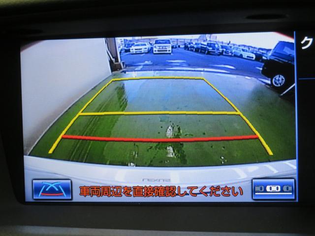 GS450h Fスポーツ HDDナビ フルセグ 1年保証(17枚目)