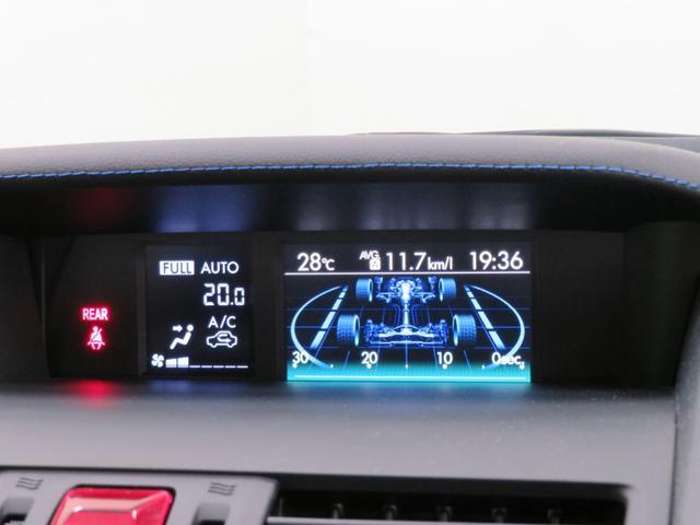 1.6GT-Sアイサイト 4WD メモリーナビ 1年保証(7枚目)