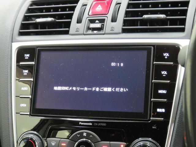 1.6GT-Sアイサイト 4WD メモリーナビ 1年保証(8枚目)