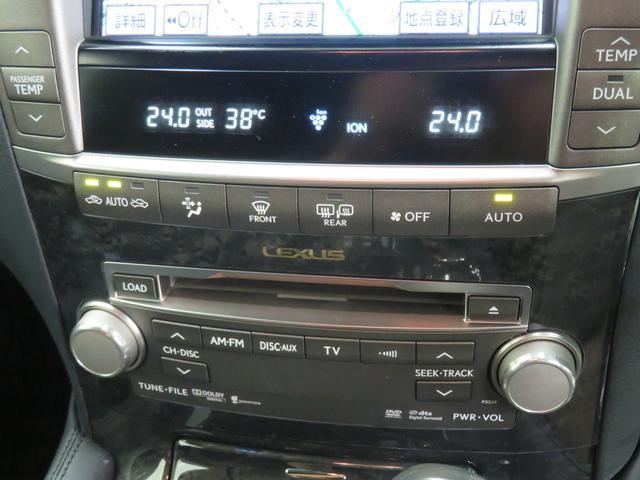 LS600h Iパッケージ 4WD HDDナビ 1年保証(10枚目)