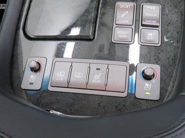 LS600h Iパッケージ 4WD HDDナビ 1年保証(18枚目)
