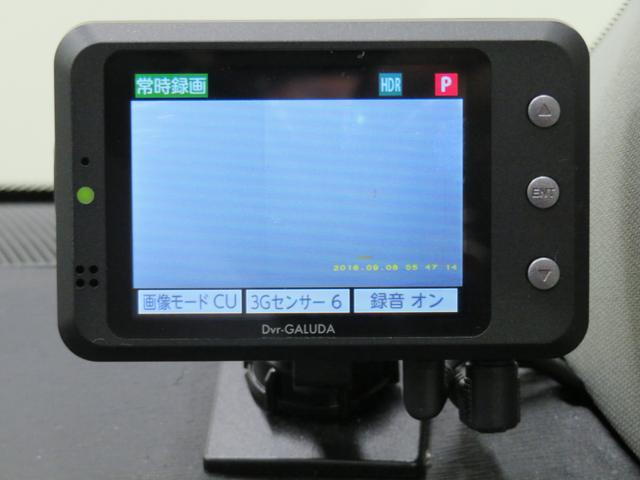Xi HDDナビ フルセグ ETC 社外ドラレコ 1年保証(9枚目)