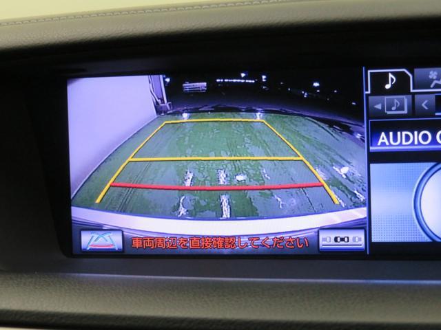車庫入れもお任せのバックカメラが付いて、後方確認もラクラク♪安全に車庫入れも可能です。便利な機能ですが、バックカメラを過信せず、目視もお忘れなく!