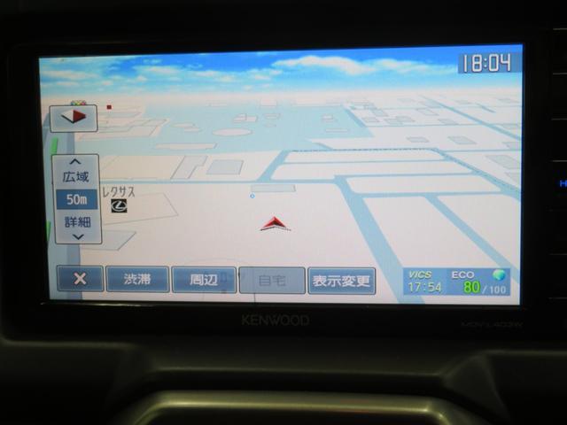 ローブ S メモリーナビ 地デジ ETC LED 1年保証(7枚目)